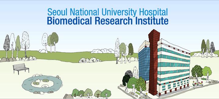 서울대학교병원 의생명연구원